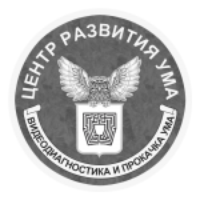 Центр Развития Ума